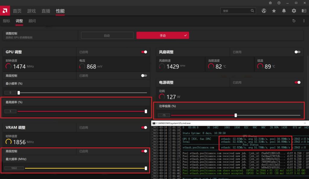 AMD RX 5700 超频设置 算力52MH/s